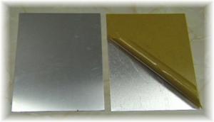 retro-damp aluminium adhesive dampers